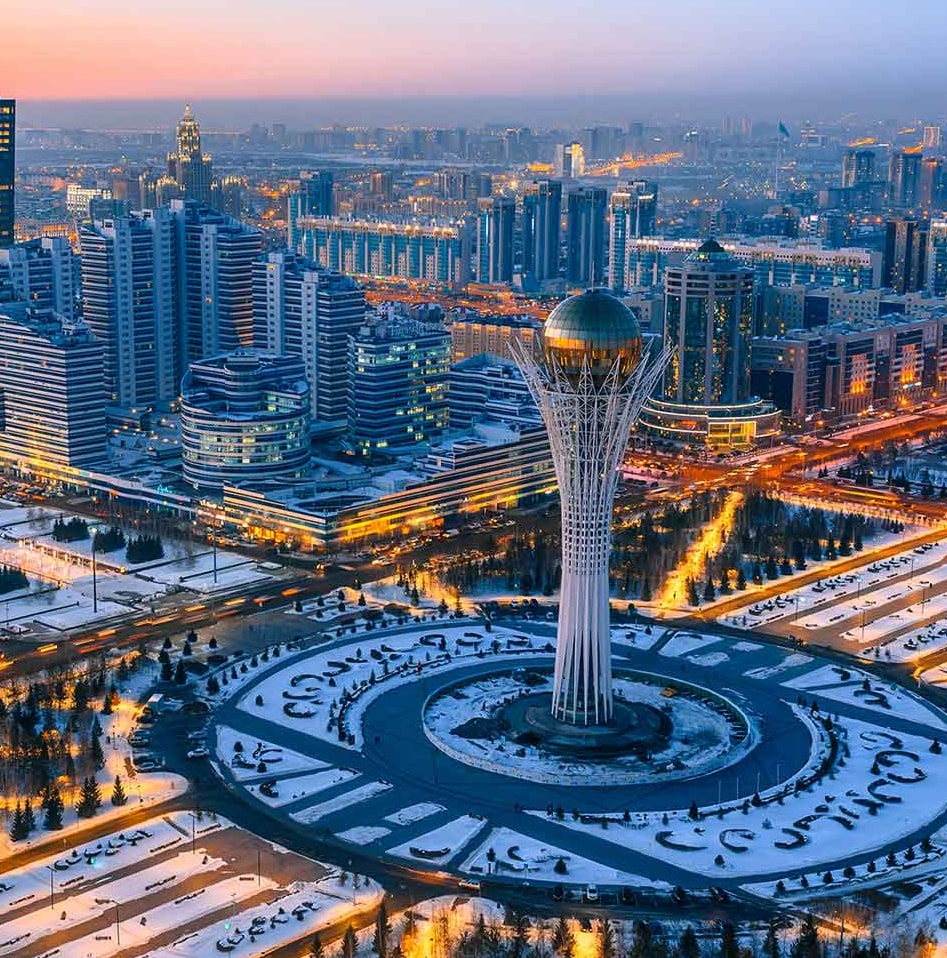 Kazakhstan Baiterek